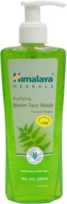 https://rukminim1.flixcart.com/image/400/400/face-wash/4/x/4/himalaya-200-purifying-neem-original-imadj3ymgzh3nhqw.jpeg?q=90
