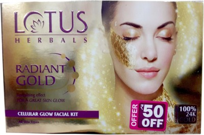 https://rukminim1.flixcart.com/image/400/400/facial-kit/d/w/h/4-lotus-herbal-37-radiant-gold-facial-fit-cellular-glow-kit-original-imae682d3rjgchqg.jpeg?q=90