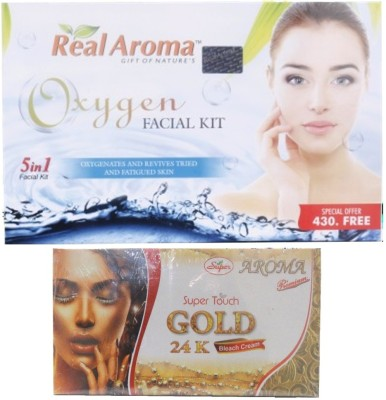 65 off on real aroma diamond fairness facial kit 710 g for Aroma indian cuisine coupon