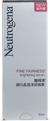 Neutrogena Fine Fairness Brightning Serum, 30ml