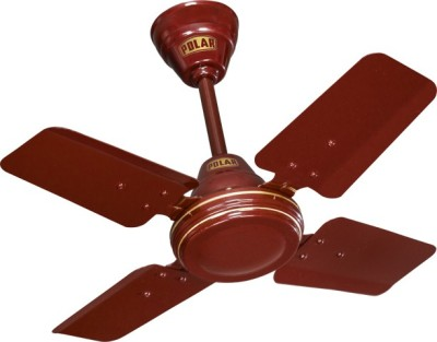 Polar Super Speed 4 Blade 4 Blade Ceiling Fan(Brown)  available at flipkart for Rs.1535