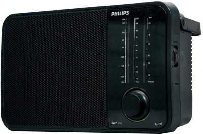 Philips IN RL205/N FM Radio