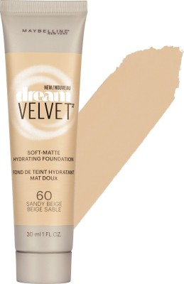 Maybelline New York Fit Me Matte + Poreless Foundation - 238 Rich Tan