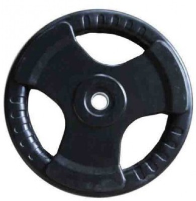 Indus Rubber Coated Black Weight Plate(2.5 kg)