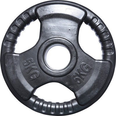 Indus Olympic Black Weight Plate(5 kg)
