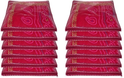Addyz Plain 12 Pc Saree Sari Covers Salwar Kamiz Suit Maroon Shirt Jeans Case Multipurpose Bag Maroon Addyz Garment Covers