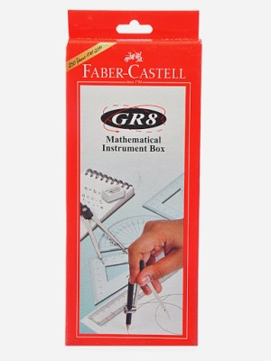 Faber-Castell GR8 Metal Geometry Boxes(Red)