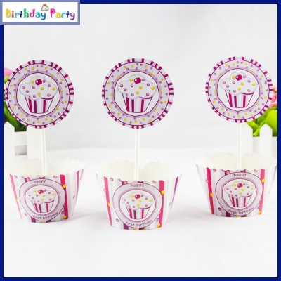 FUNCART Sweet Treat Cupcake Pink theme cup cake wrapper Cupcake paper Gift Wrapper Mutlicolor FUNCART Balloons   Decoration