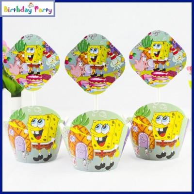 FUNCART Spongy Bob Theme cup cake wrapper Spongy Bob paper Gift Wrapper Mutlicolor FUNCART Balloons   Decoration