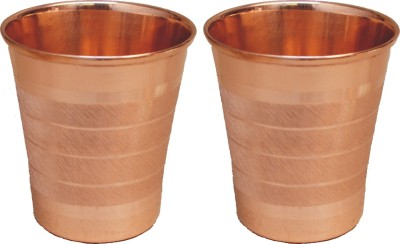 Veda Home   Lifestyle  Pack of 2  GLST181 Glass Set 400 ml, Copper Veda Home   Lifestyle Glasses