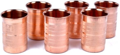 Copper Factory Glass Set(250 ml, Maroon, Pack of 6) at flipkart