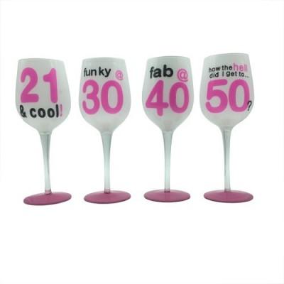 The Crazy Me Glass Set(400 ml, Multicolor, Pack of 4) at flipkart