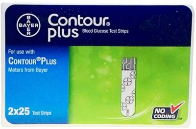 Bayer 50 Glucometer Strips