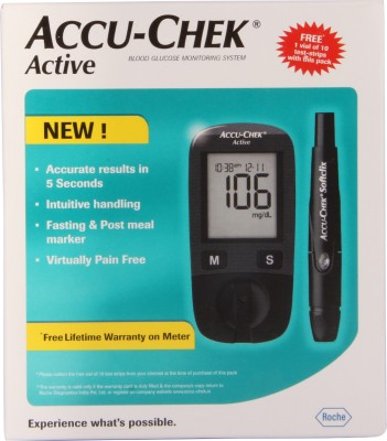 Accu-Chek Meter Glucometer  available at flipkart for Rs.1465