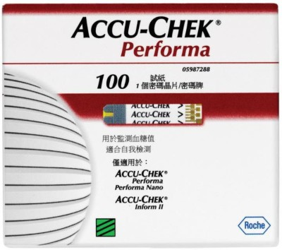 ACCU-CHEK 100 Glucometer Strips  available at flipkart for Rs.998