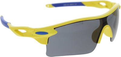 Vast 7 Layer Anti Glare Wrap Around All Sports And Cricket Goggles(Yellow) at flipkart