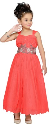 Aarika Ball Gown(Pink)