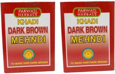https://rukminim1.flixcart.com/image/400/400/hair-color/q/r/k/khadi-herbal-brown-mehndi-original-imaegjcfanfwyhqc.jpeg?q=90