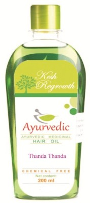 Kesh Regrowth Thanda Thanda Amla Ayurvedic Medicinal Hair Oil(200 ml)