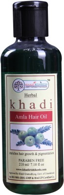 https://rukminim1.flixcart.com/image/400/400/hair-oil/g/w/h/khadi-rishikesh-210-herbal-amla-pack-of-2-each-original-imaezqx2sjdzj9cz.jpeg?q=90