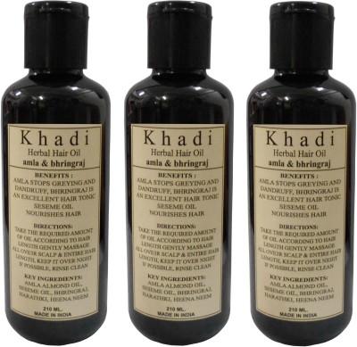 Khadi Herbal Amla & Bhringraj Hair Oil, 630ml - Pack of 3