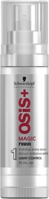 Schwarzkopf Osis+ Magic Finish Anti-frizz Shine Serum Serum(50 ml)