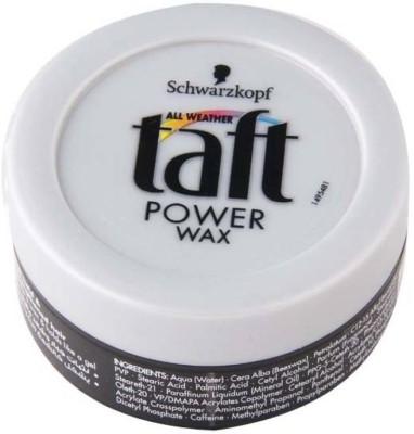 Schwarzkopf Wax Hair Styler Hair Wax(75 ml)