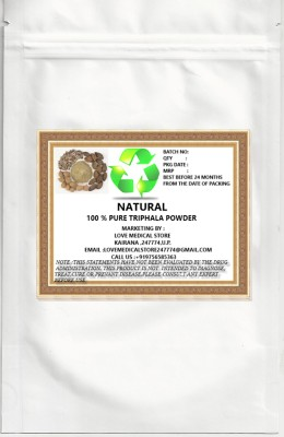 Natural Triphala Powder(400 g)  available at flipkart for Rs.208