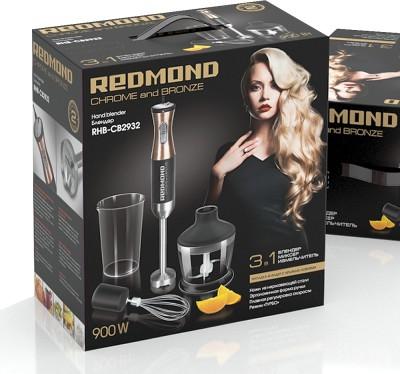 Redmond-RHB-CB2932-Hand-Blender