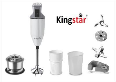 Kingstar-HB11-200W-Hand-Blender