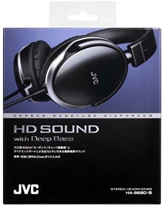 JVC-HA-S680-Headphones