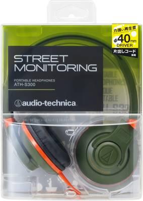 AudioTechnica-ATH-S300-Headphones