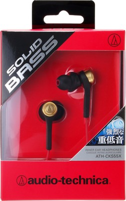 AudioTechnica-ATH-CKS55-In-Ear-Headphones