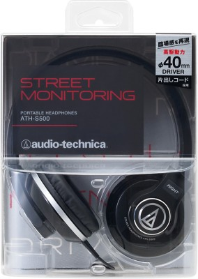 AudioTechnica-ATH-S500-Headphone