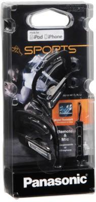 Panasonic-RP-HSC200E-Headset