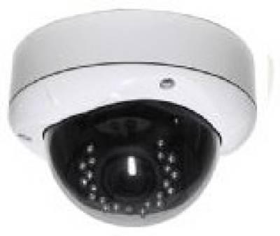 GTC-GTC-DR-045H100-IP-Dome-CCTV-Camera