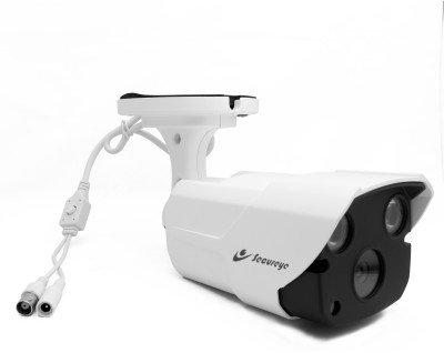 Secureye-S-W1MPIR40-Weather-Proof-IR-40m-Bullet-Camera
