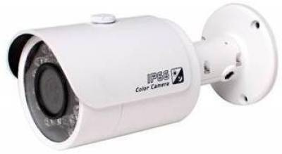 Dahua-IPC-HFW1100S-Small-IR-Bullet-Camera