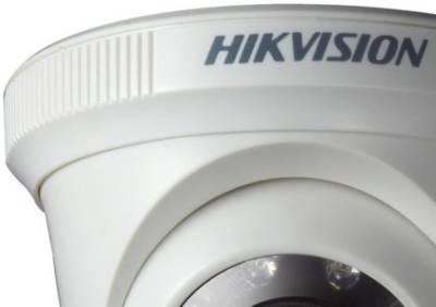 Hikvision-DS-2CE5582P-IRP-IR-Dome-Camera