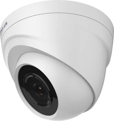 Dahua-DH-HAC-HDW1100RP-720P-IR-Mini-Dome-CCTV-Camera