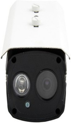 Iclear-ICL-MH-21A-MHD-Outdoor-Camera