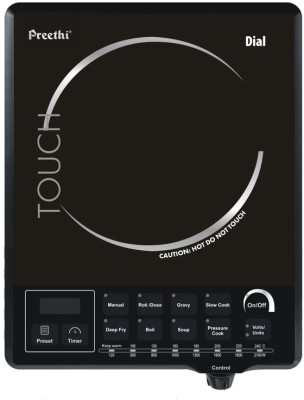 Preethi-Dial-IC-103-Induction-Cook-Top