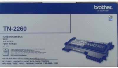 Brother TN 2260 Black Ink Toner Brother Toners