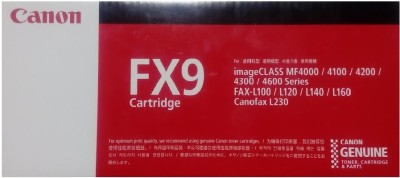 https://rukminim1.flixcart.com/image/400/400/inktoner/q/x/m/canon-cartridge-fx9-original-imaek4bjzzhtu49v.jpeg?q=90