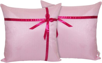 Zikrak Exim Plain Cushions Cover(Pack of 2, 40 cm*40 cm, Pink) at flipkart