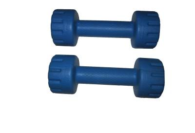 Arnav PVC Fixed Weight Dumbbell(1 kg)