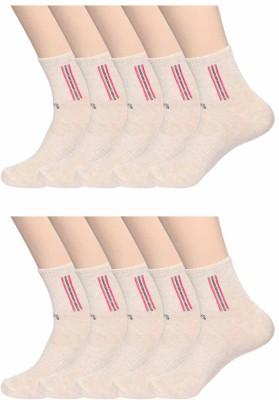 Hans Men & Women Solid Ankle Length(Pack of 10)