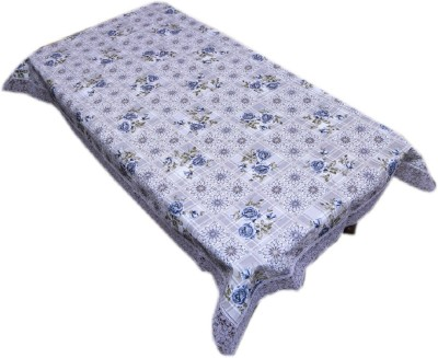 https://rukminim1.flixcart.com/image/400/400/j0y5z0w0/table-cover/y/h/j/kuber-industries-center-table-printed-floral-design-silver-lace-original-imaeskmexekbzknr.jpeg?q=90