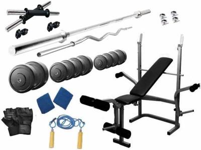 https://rukminim1.flixcart.com/image/400/400/j0zlevk0/home-gym-combo/v/d/g/50-kg-pvc-weight-with-4-rods-and-5-in-1-foldable-bench-protoner-original-imaesjgywew5bxat.jpeg?q=90