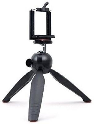 https://rukminim1.flixcart.com/image/400/400/j0zlevk0/tripod/tripod-kit/e/g/h/shrih-mini-360-rotating-ball-head-with-tripod-original-imaesnya3kgztxvj.jpeg?q=90